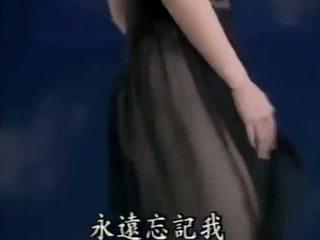 מופע, ילדה, taiwan