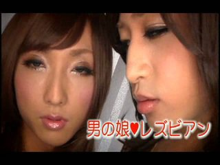 Japanesse crossdressers wideo