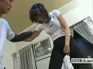 Subtitled giapponese ballet stanza da letto stretching preliminari