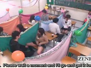 Subtitled japán schoolgirls osztályterem masturbation cafe