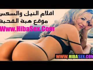 porno, sukupuoli, arabi
