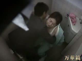יפני רופא נתפס מזיין שלו חולה וידאו