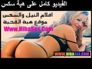 Tunis pohlaví pohlaví porno arabe porno video