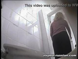 voyeur, pissing, urina