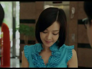 प्यार lesson कोरियन exotica