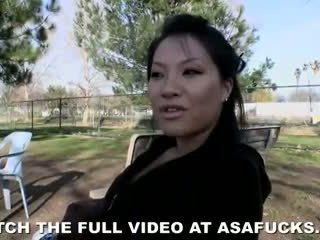 Asa akira - 문의 asa 부분 2