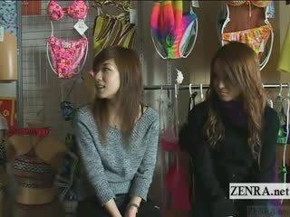 Subtitled amused japanese amateurs view insane CFNM show