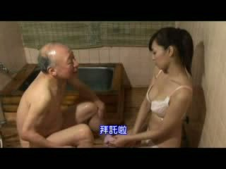 Japanese Nurse Taking Care About Grandpa Video