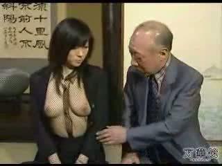 Sexy asiatisk skole jente