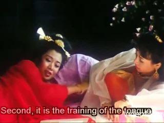 性别 和 zen 中国的 经典 部分 3