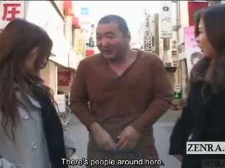 Subtitled पब्लिक जपानीस एक्सट्रीम क्रोस्स्द्रेससिंग फेम्डम