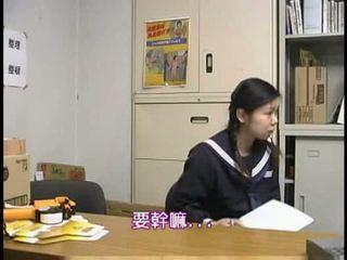 女學生, 鐵桿, 亞洲人