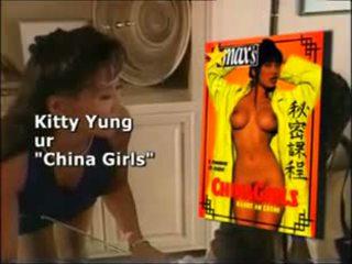 葡萄收获期, 高清色情, 色情明星, 中国的