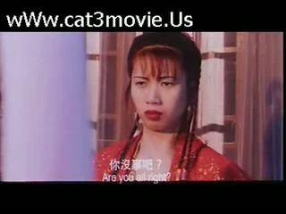 film, cinese