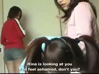 일본의, 귀염둥이, 굴욕, 레즈비언