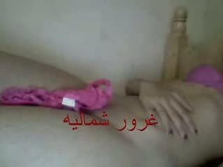 Dívka od saudi arabia