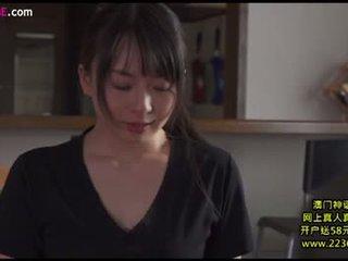 morena, japonés, besos