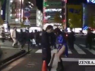 יפני, ציבורי, בחוץ