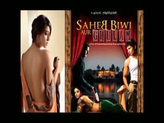 Sahib biwi aur gulam hindi murdar audio, porno 3b
