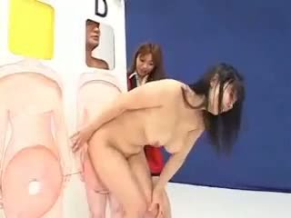 Ιαπωνικό παιχνίδι σόου
