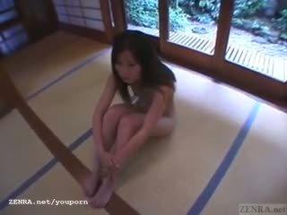 Subtitled jaapani cmnf koolitüdruk twenty marbles sisestamine
