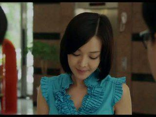 Amor lesson coreana exotica