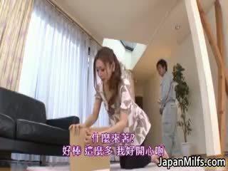 Emi harukaze アジアの beauty ある a 角質 part4