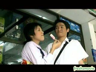 תאילנדי - מבחן אהבה
