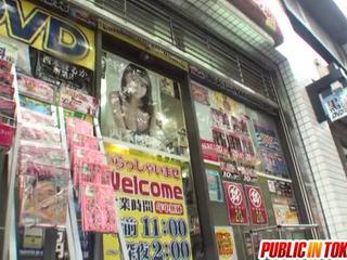 ญี่ปุ่น, การมีเพศสัมพันธ์ในที่สาธารณะ, ด้ง