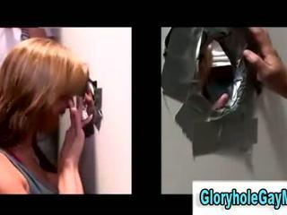 Γκέι gloryhole